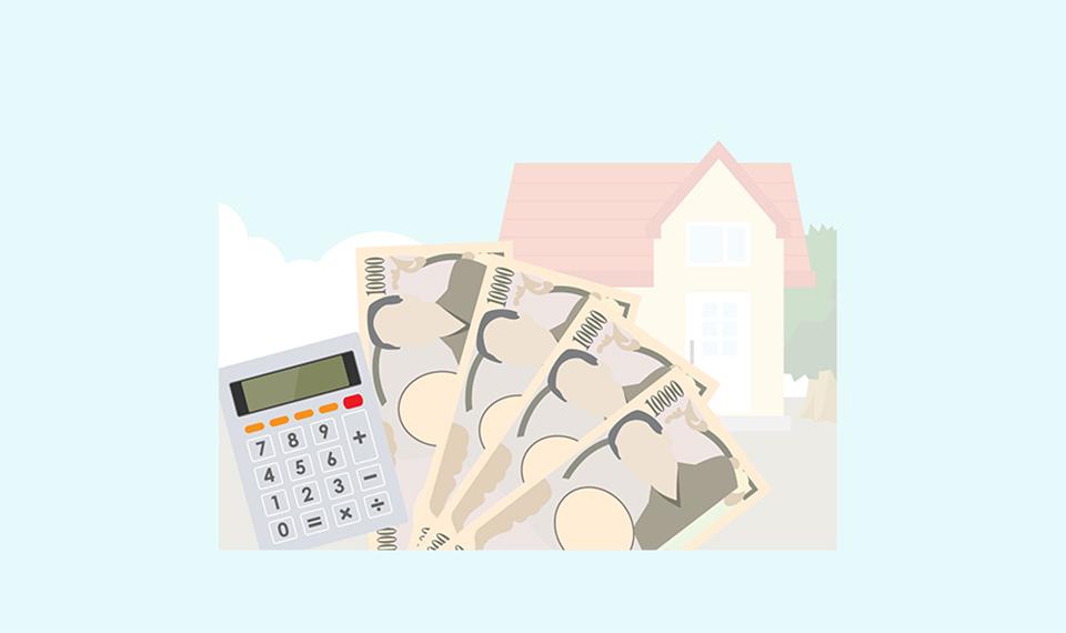 離婚財産分与の相場と割合